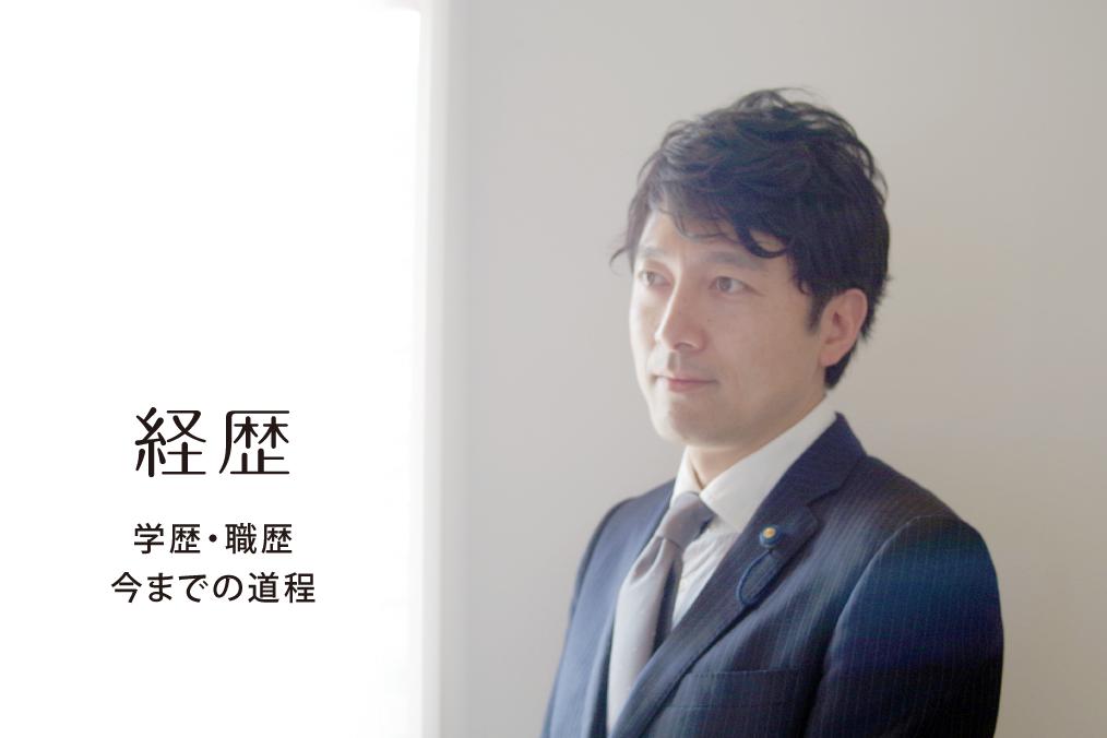 松尾 匡の経歴・略歴・学歴・職歴